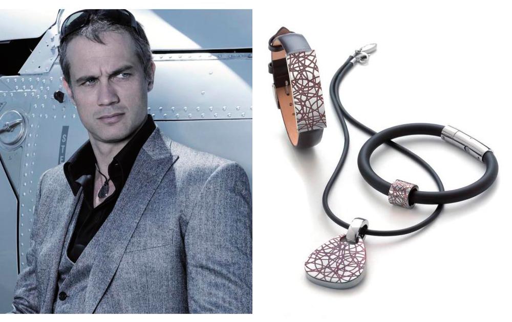 Комплект мужских украшений: кольцо, браслет, кулон