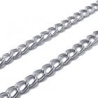 Цепочка из стали с двойными кольцами длиной от 52 до 66 см