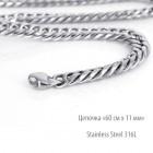 Стильная цепочка с двойным панцирным плетением длиной 60 см из стали