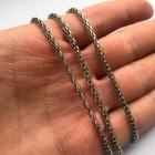 Цепочка из тонких корзинок диаметром 3 мм и длиной 55-60 см